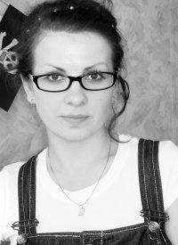 Екатерина Рогальская, 7 января , Санкт-Петербург, id7452977