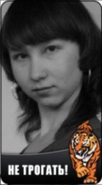 Танюха Кидалашева, 12 сентября 1993, Новосибирск, id77152938