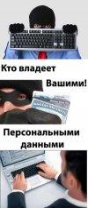 Информационная безопасность. tsarev.biz