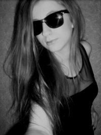 Kate Izmer