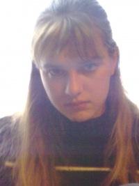 Олеся Рожкова, 11 апреля 1994, Кривой Рог, id105775262