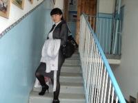 Айжан Дынева, 28 июля 1995, Оренбург, id150735030