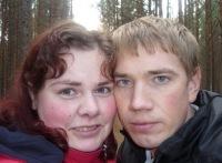 Наталия Кетова, 21 февраля 1985, Соликамск, id159199828