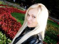 Светлана Кухоренок, 20 июня , Ногинск, id19685064
