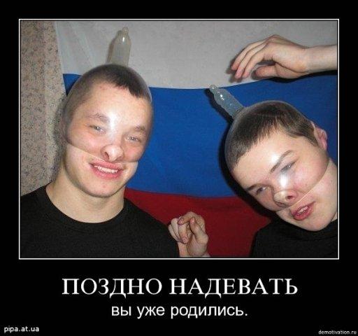Майдан увеличивает паранойю в Кремле, - российский оппозиционер - Цензор.НЕТ 2696