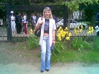 Татьяна Луценко, 5 июня 1985, Никополь, id69562953