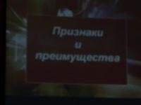 Маршалл Кент, 14 ноября , Донецк, id102886485