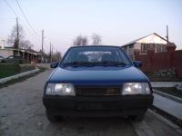Костя Молодец, 10 июня 1998, Пермь, id146613657