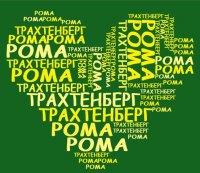 Нафаня Вода, 28 сентября , Москва, id34765701