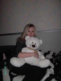 Виктория Усик, 13 июля 1989, Одесса, id62590065