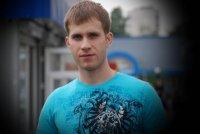 Никита Руднев, 17 февраля , Киев, id88335018