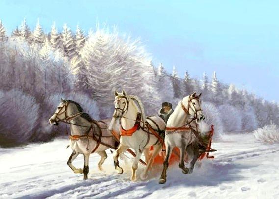 Тройка лошадей:) | ВКонтакте.