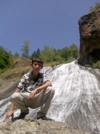 Seyran Davtyan, Агарак
