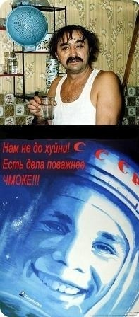 Будённый Василий