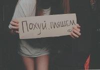 Алексей Чурсаев, Саратов, id122684470