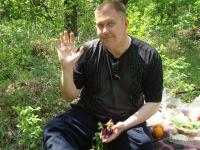 Александр Габалов, 30 декабря , Балаково, id123430821