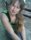 Віктория Чепура, 9 февраля 1995, Киев, id137646025