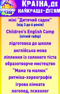 Нина Василенко, 8 ноября , Кременчуг, id142784283