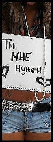 Кристина Дакар, 30 июня 1991, Новая Каховка, id32176221