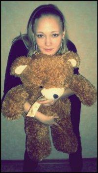 Anastasiya Tarakanova, 4 декабря 1992, Луганск, id60814222