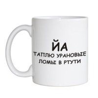 Cоциум Окружающий, 19 декабря , Киев, id81595665