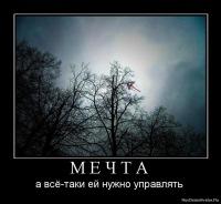 Мечта :d, 16 июля , Екатеринбург, id112150339