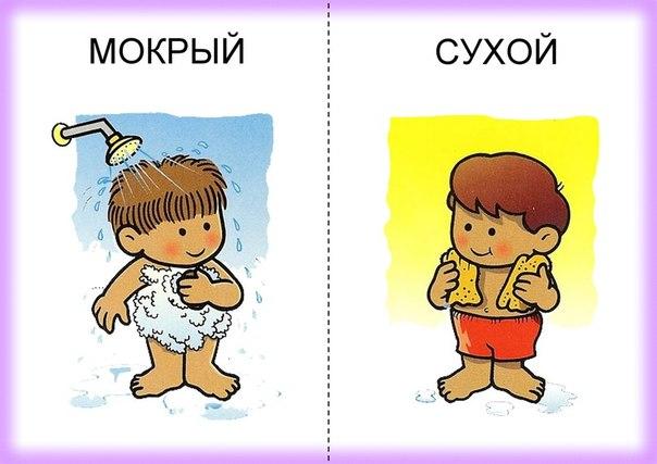 Грязный мальчик картинки для детей
