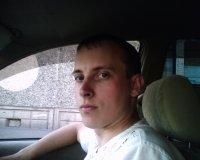 Иван Фомин, 20 апреля , Красноярск, id20932775
