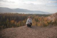 Екатерина Ромадина, 11 марта , Комсомольск-на-Амуре, id71818263