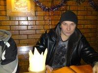 Сергей Богуславский, 19 декабря , Тольятти, id81595666