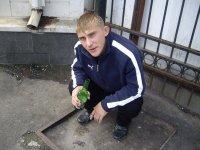 Лёха Killer, 24 августа 1990, Ярославль, id92028117