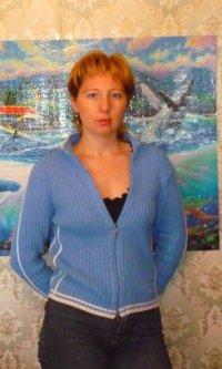 Надежда Казакова, 1 января 1997, Сыктывкар, id92918998