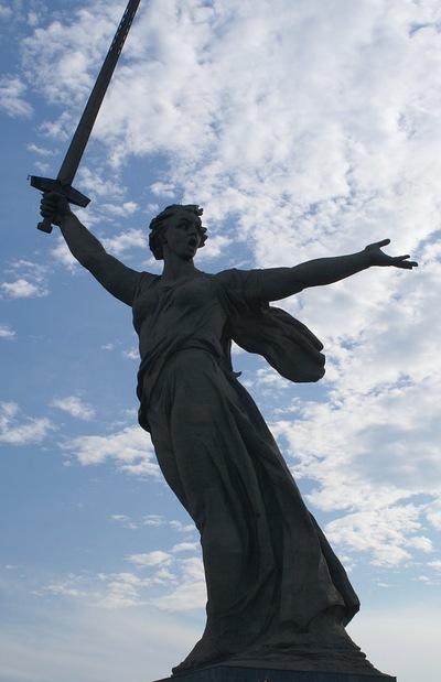 Svetlana Burykina