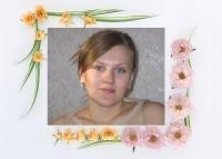 Regina Файзуллина (каримова), 27 апреля 1982, Уфа, id121405858
