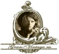 Grand Vintage, 28 сентября , Екатеринбург, id148960525