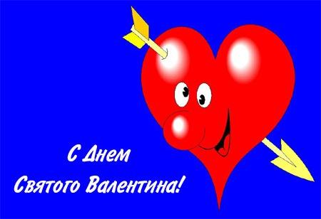 http://cs10017.vk.me/u4616957/20693719/x_11d37ab8.jpg