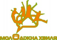 Молодіжна Хвиля, 8 мая , Киев, id46267440