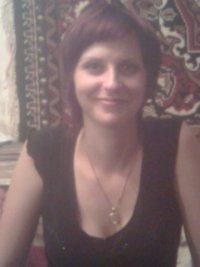 Мария Бондарович, 1 октября 1984, Дзержинск, id58485680