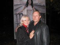 Ирина Пикалова, 12 декабря , Пермь, id59467297