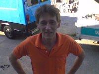 Hubert072002 Ledig, 11 августа 1979, Набережные Челны, id66708543