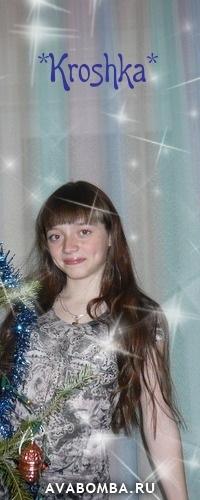 Люда Борисова, 22 октября 1998, Белорецк, id80842381