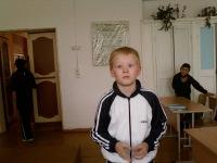 Ртур Xxx, 30 сентября 1988, Челябинск, id106933822