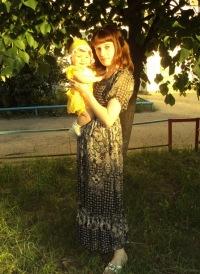 Инна Косолапова(боженко), 28 июня , Тамбов, id108145545