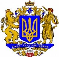 Саша Сищук, 16 июня 1987, Славута, id113519185