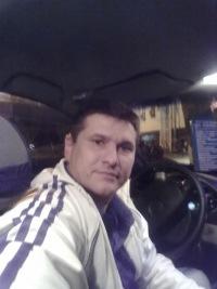 Александр Гоцуляк, 8 января 1975, Краснодар, id147758726