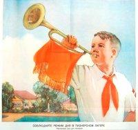 Неманские вести: Пионер – значит первый