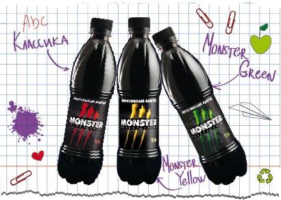 1. Собирай этикетки от энергетика MONSTER 2. Обменивай этикетки MONSTER...