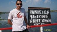 Тимур Салихов, 23 ноября , Москва, id86805351