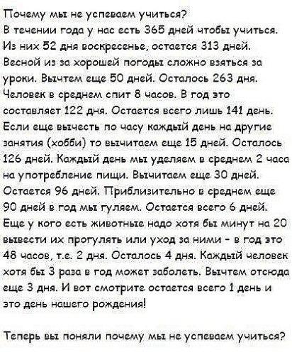 http://cs10019.vkontakte.ru/u13069674/-5/x_b0e3dfc5.jpg