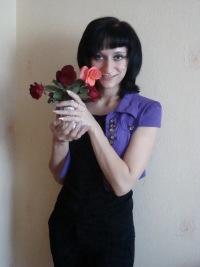 Екатерина Ветрова, 20 июля 1992, Новосибирск, id134777214